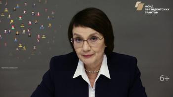 Лариса Докучаева. Президент Академии Родологии.